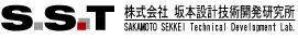 株式会社 坂本設計技術開発研究所